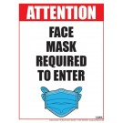 "Mask Required Poster 12"" x 16"" Laminated"